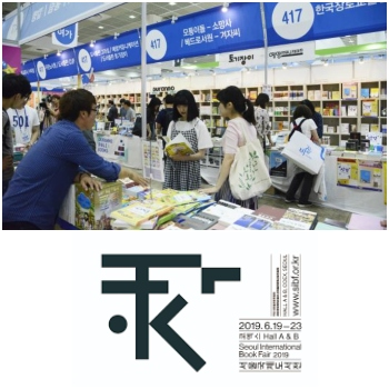 SEOUL INTERNATIONAL BOOK FAIR
